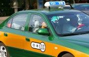 new_beijing_taxi1