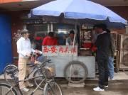 Photo from http://www.themaninchina.com/